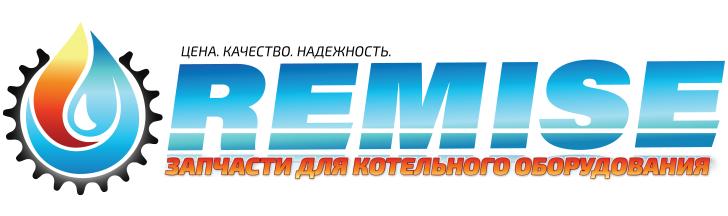 Запчасти для газовых котлов и колонок remise.com.ru